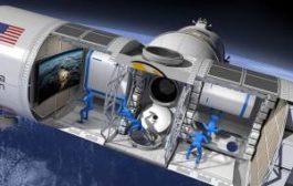 Через 4 года туристам приложат 12-дневные туры в космос