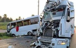 Российские туристы пострадали в крупной аварии в Анталье