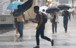 Мощный тайфун нанесет удар по японским островам