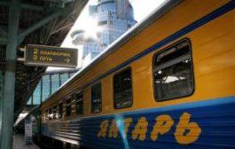 Билеты на поезд в Калининград будут продаваться за 90 дней до поездки