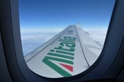 Alitalia распространила безбагажный тариф на все итальянские маршруты из Москвы