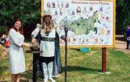 Царь Семигор и его сказочный терем стали послами Челябинской области
