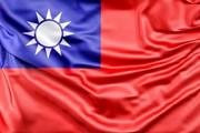 Тайвань стал безвизовым для россиян