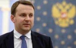 Российская туротрасль ушла от Министерства культуры