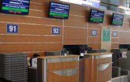 Россияне в три раза чаще стали сдавать авиабилеты в Париж