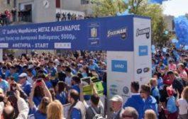 Марафон с «Музенидис Трэвел»: спортивные старты в команде Александра Цандекиди