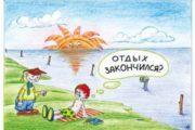 РоссТур объявил о прекращении туроператорской деятельности