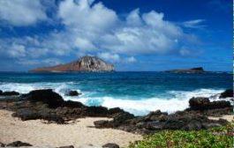 На Гавайях не досчитались одного острова