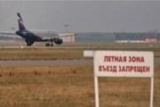 Авиавласти России и Франции продолжают охранять монополию