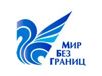 Красоты Ямала, «Государеву дорогу» и янтарь представили российские компании в рамках Роад Шоу в Шанхае