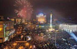 Новогодняя ночь в Мадриде: программа праздничных мероприятий