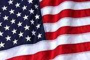 Трехлетняя виза в США подорожает вдвое