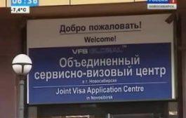 Как успеть получить Шенгенскую визу перед новогодними праздниками