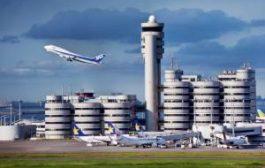 Туристы в Японии начали платить налог «на выезд»