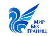 НаVII Российско-Китайском туристическом форуме впервые выступят представители крупнейших онлайн-компаний Китая