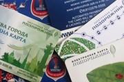 В метро Петербурга отказались от ухудшения условий по туристическим проездным