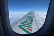 Alitalia проводит короткую распродажу билетов