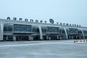 Авиакомпании сделали скидку на осенние полеты Москва - Новосибирск