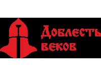 В Санкт-Петербург возвращаются рыцари