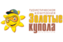 28 июня вСерпуховской Торгово-Промышленной Палате состоялась пресс-конференция посвящённая запуску пилотного проекта «Автобусные экскурсии пог. С.