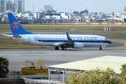China Southern приостановит полеты Урумчи - Москва на полгода