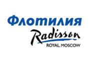 Флотилия «Рэдиссон Ройал» принимает участие впанельных дискуссиях трэвел-форума Saint Petersburg Travel Hub