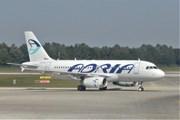 Adria Airways приостановила полеты