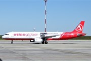AtlasGlobal остановила полеты