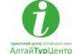 Выдающемуся путешественнику из Алтайского края присвоено звание Мастер туризма международного класса
