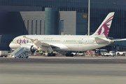 В аэропорту Дохи упрощается контроль ручной клади