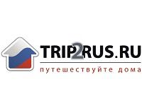 Итоги VII Всероссийского фотофестиваля «ПУТЕШЕСТВУЙТЕ ДОМА»