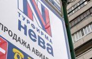 За границей находятся более 500 туристов «Невы»